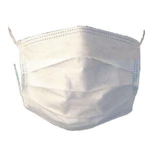 Maska medyczka 3 warstwowa biała